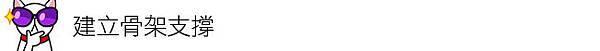 Ulthera™ 極線音波拉皮 極限音波拉皮 筋膜拉皮 超音波拉皮 價格 極限音波拉皮 價格 極限音波拉皮 費用 超音波拉皮 價格 超音波拉皮 費用 液態拉皮上立提 推薦 林上立 推薦 林上立皮膚科 微晶瓷 隆鼻 微晶瓷 墊下巴 微晶線拉提08.jpg