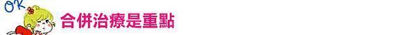 上立皮膚科 費用 林上立 價格 林上立 評價 林上立 超音波拉皮 超音波拉皮 費用 超音波拉皮 價格 超音波拉皮 會不會痛 液態拉皮上立提 液態拉皮 推薦 3D聚左旋乳酸 舒顏萃 童顏針 Ulthera™ 極線音波拉皮 極限音波拉皮 筋膜拉皮03.jpg