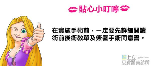 林上立 玻尿酸 豐唇 玻尿酸 上立皮膚科 豐唇 推薦 玻尿酸 推薦 凝膠式玻尿酸03.jpg