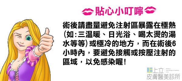 林上立 玻尿酸 豐唇 玻尿酸 上立皮膚科 豐唇 推薦 玻尿酸 推薦 凝膠式玻尿酸04.jpg