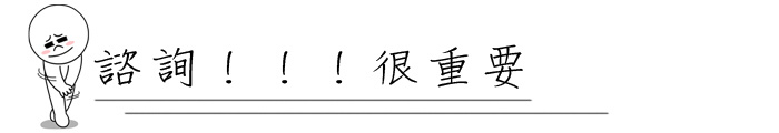 林上立醫師遇見大人物02.jpg
