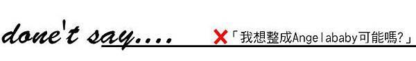 上立皮膚科 費用 林上立 價格 林上立 評價 林上立 超音波拉皮 超音波拉皮 費用 超音波拉皮 價格 超音波拉皮 會不會痛 液態拉皮上立提 液態拉皮 推薦 3D聚左旋乳酸 舒顏萃 童顏針 Ulthera™ 極線音波拉皮 極限音波拉皮 筋膜拉皮04.jpg