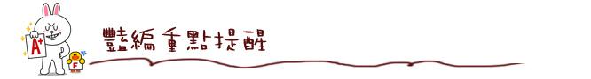 童顏針3D聚左旋乳酸舒顏萃Sculptra3d聚左旋乳酸價格3d聚左旋乳酸費用推薦醫師鬆弛下垂法令紋嘴邊肉玻尿酸肉毒桿菌除皺14