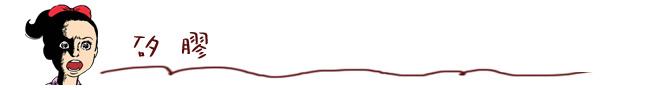 玻尿酸童顏針3D聚左旋乳酸舒顏萃Sculptra3d聚左旋乳酸價格3d聚左旋乳酸費用推薦醫師鬆弛下垂法令紋嘴邊肉玻尿酸肉毒桿菌除皺10
