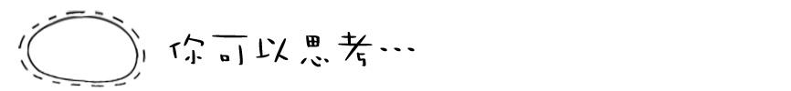 上立皮膚科診所林上立醫師台北微整形推薦食安風爆食安問題美容醫學02.jpg