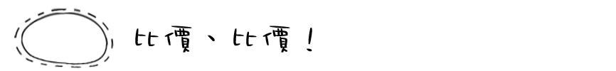 上立皮膚科診所林上立醫師台北微整形推薦食安風爆食安問題美容醫學01.jpg