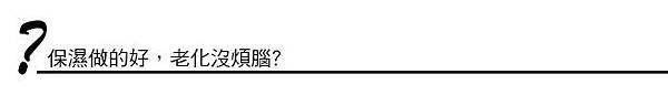 上立皮膚科 費用 林上立 價格 林上立 評價  液態拉皮上立提 液態拉皮 推薦 3D聚左旋乳酸 舒顏萃 童顏針 液態拉皮 推薦 3D聚左旋乳酸 舒顏萃 童顏針 3D聚左旋乳酸 價格 3D聚左旋乳酸 費用 Sculptra液態拉皮晶亮瓷微晶瓷晶亮瓷推薦晶亮瓷價格晶亮瓷術後晶亮瓷微晶瓷液態拉皮晶亮瓷推薦晶亮瓷拉提微晶線拉提03.jpg