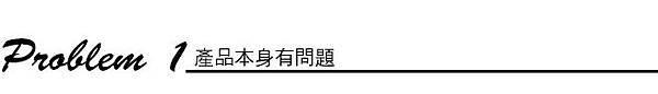 Xeomin肉毒桿菌瘦臉肉毒桿菌費用肉桿菌價格肉毒桿菌劑型肉毒桿菌瘦小臉肉毒桿菌除皺上立皮膚科林上立液態拉皮上立提01.jpg