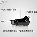 picosure755皮秒雷射蜂巢皮秒雷射蜂巢透鏡二代皮秒超皮秒新一代皮秒淨膚雷射飛梭雷射1
