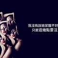 少女計劃林上立醫生液態拉皮上立提 液態拉皮 推薦 3D聚左旋乳酸 舒顏萃 童顏針 3D聚左旋乳酸 價格 3D聚左旋乳酸 費用 Ellansé 洢蓮絲少女針PolycaprolactonePCL膠原增生劑易麗適依戀詩玻尿酸凝膠玻尿酸玻尿酸價格.jpg