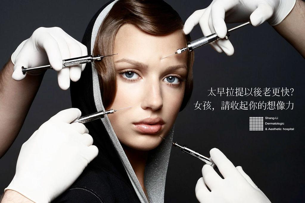 上立皮膚科液態拉皮Ellanse洢蓮絲3D聚左旋乳酸抗老拉提.jpg