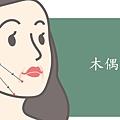埋線拉皮費用臉部埋線價格效果埋線拉提副作用埋線拉提推薦臉部價格4D埋線拉皮埋線拉皮推薦埋線林上立醫師推薦醫師液態拉皮上立提立提線少女線立提少女線09.jpg