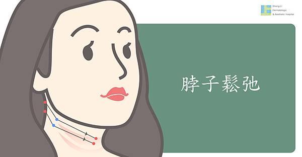 埋線拉皮費用臉部埋線價格效果埋線拉提副作用埋線拉提推薦臉部價格4D埋線拉皮埋線拉皮推薦埋線林上立醫師推薦醫師液態拉皮上立提立提線少女線立提少女線10.jpg