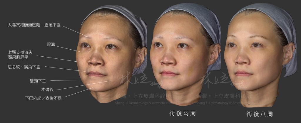 07-Girls-beauty-body parts-change.jpg