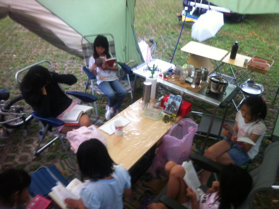 露營讀書會