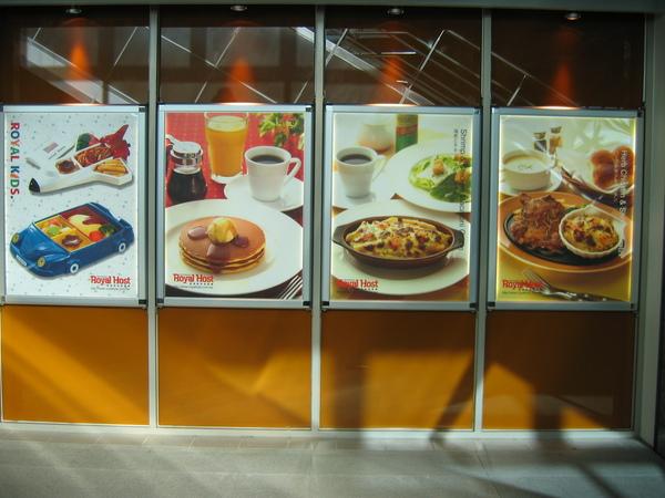 菜單看起來很好吃的餐廳.JPG