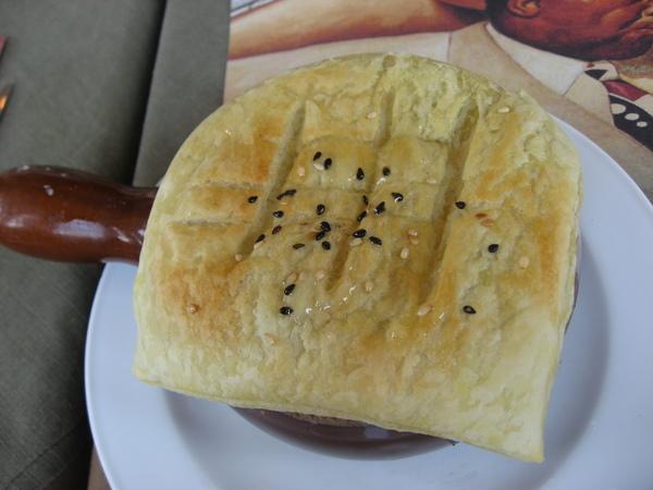 酥皮濃湯外觀