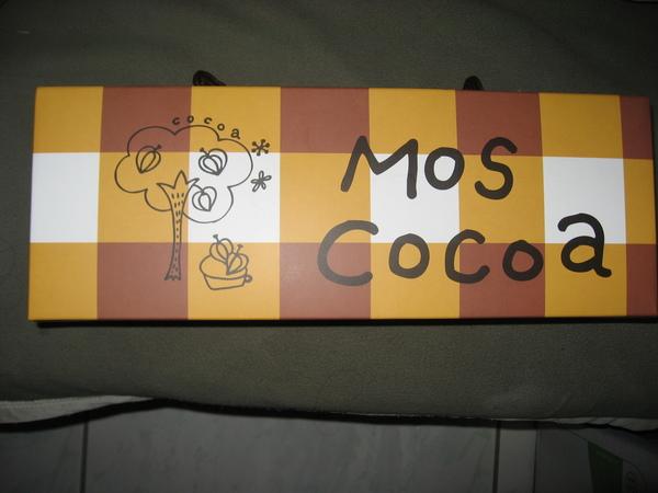 2008mist送的MOS可可粉禮盒外觀