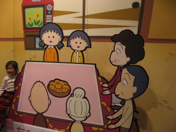 小丸子一家人在客廳