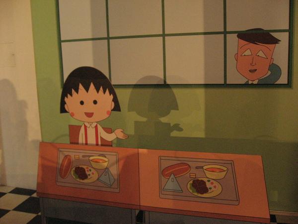 小丸子吃營養午餐