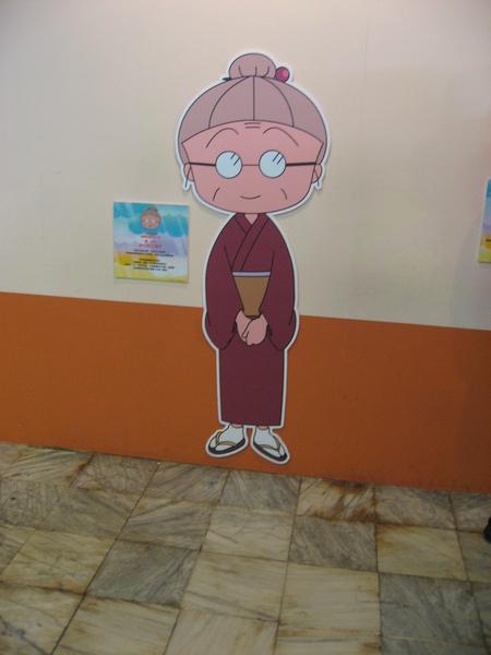 奶奶的人型立牌簡介