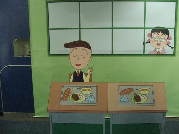 花輪吃營養午餐