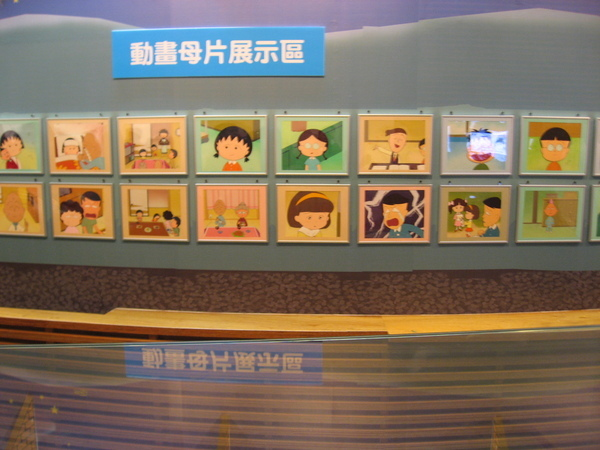 動畫母片展示區
