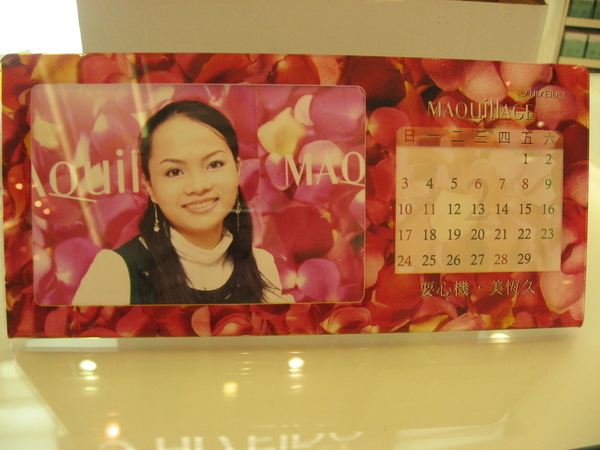 MQ2008春妝試用做的年曆