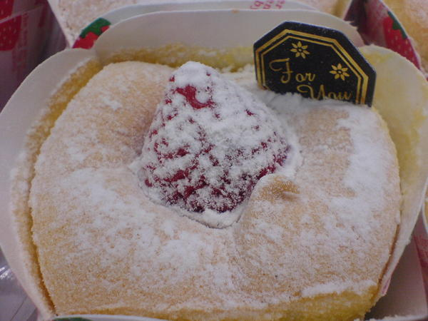主廚烘焙的草莓雪杯近照