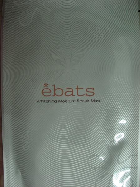 Betty Boop特別修護系列-美白保濕修護面膜正面