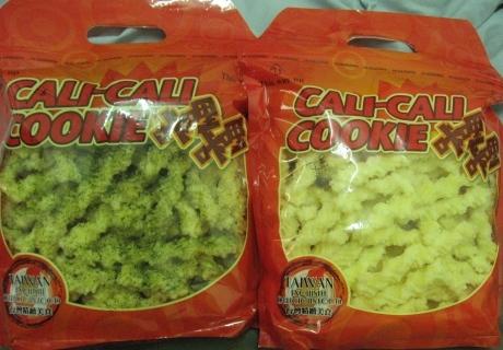 卡哩卡哩-左是海苔右是原味甜的