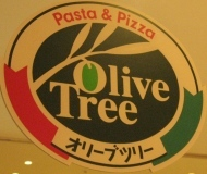 橄欖樹的mark