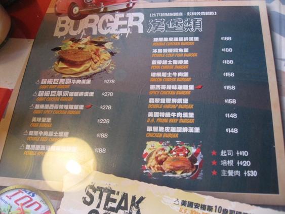 Gery Bee菜單2.JPG