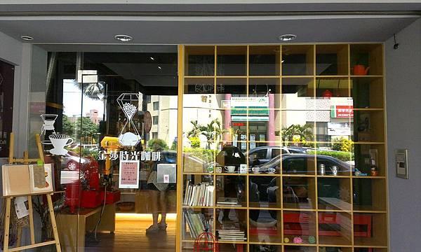 和美金莎咖啡館5
