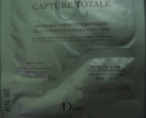 Dior 完美活膚修護眼膜正面