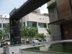 水相餐廳的門口外觀
