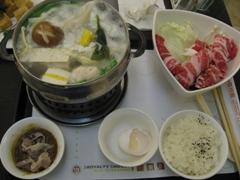三皇三家的招牌什錦鍋-牛肉