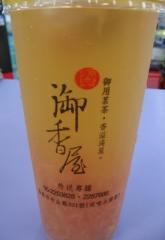 嘉義御香屋的葡萄柚綠茶