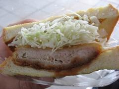 MOS的豬排三明治正面