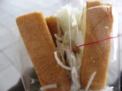 MOS的豬排三明治側面