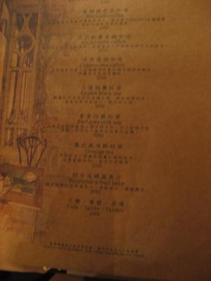 布列塔尼menu6.JPG
