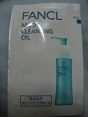 fancl新淨化潔顏油試用包正面.JPG