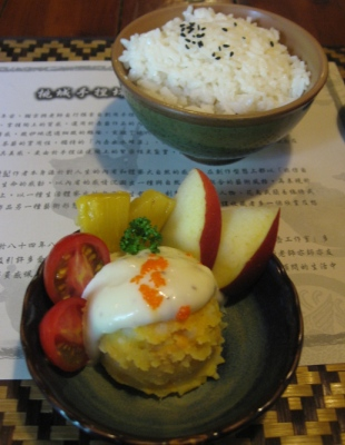 樂陶居的飯+馬鈴薯沙拉.JPG