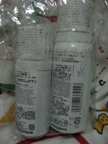 植村秀泡沫隔離霜買大送小950元含郵.JPG