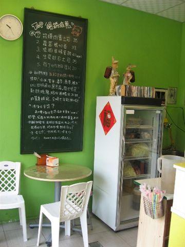 元氣廚房的用餐環境1.JPG