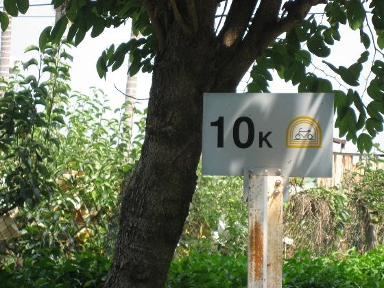 終於騎到10公里了.JPG