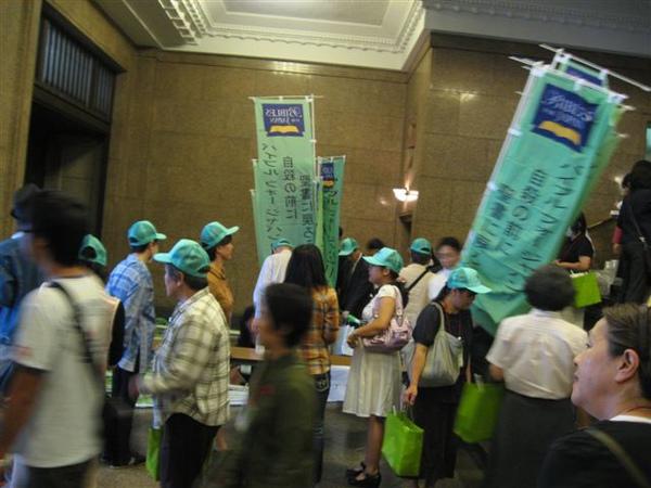20090923日本基督精兵前進傳福音情形5.JPG