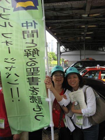 20090923傳福音情形2.JPG
