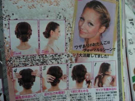 201003with雜誌髮型.JPG