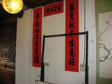 中午用餐餐廳2樓包廂2.JPG